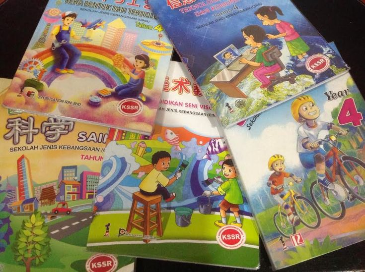 Buying Your Own School Text Books ~ Parenting Times