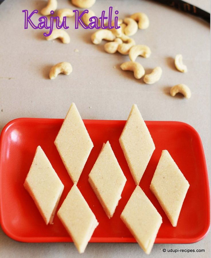 Kaju Katli Recipe Cashew Burfi Recipe Indian Sweets