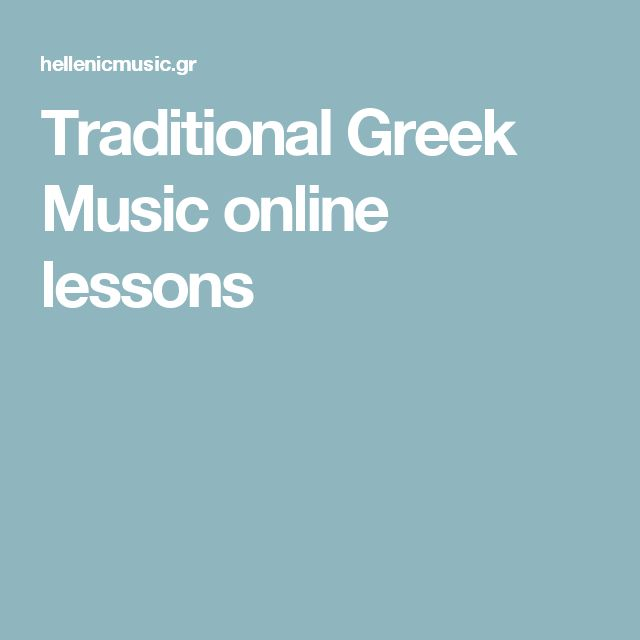 Traditional Greek Music online lessons