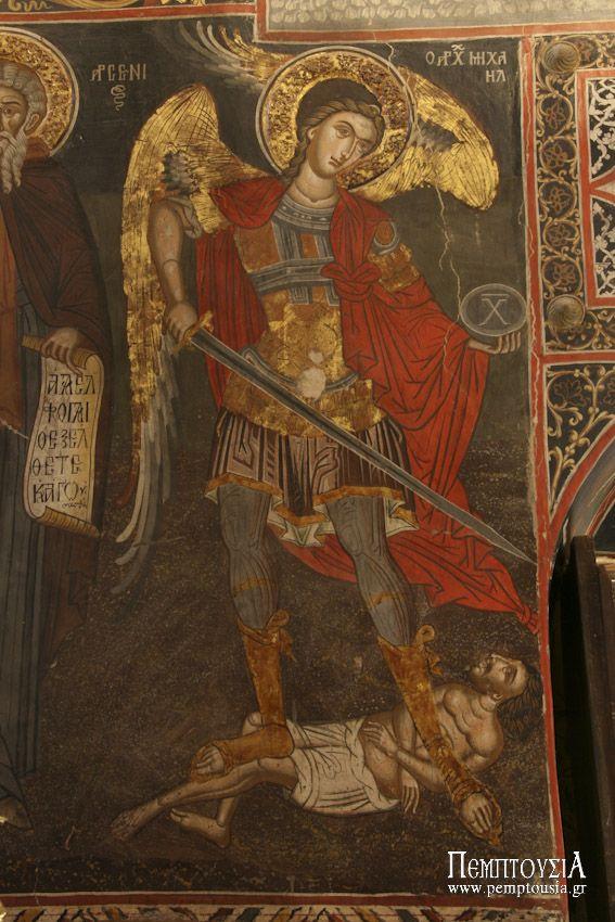 Монастырь Редина в горах Аграфа, посвящен Успению Пресвятой Богородицы и св.Василию Агирскому IX-X вв. | PEMPTOUSIA