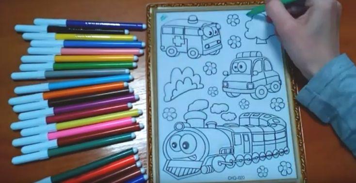 РАСКРАСКИ для детей: Учим цвета! МАШИНКИ и ПОЕЗД. #3 ...