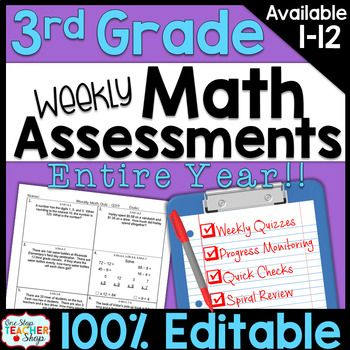These 3rd Grade Spiral MATH ASSESSMENTS are perfect for weekly math quizzes, quick checks, progress monitoring, and spiral review. These math assessments are 100% editable and are perfectly aligned with my popular 3rd Grade Spiral Math Review.