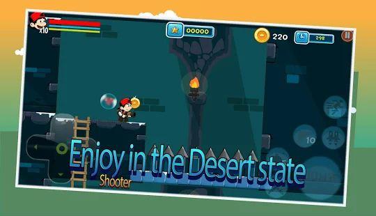 Super Metal Boy Adventures– Vignette de la capture d'écran