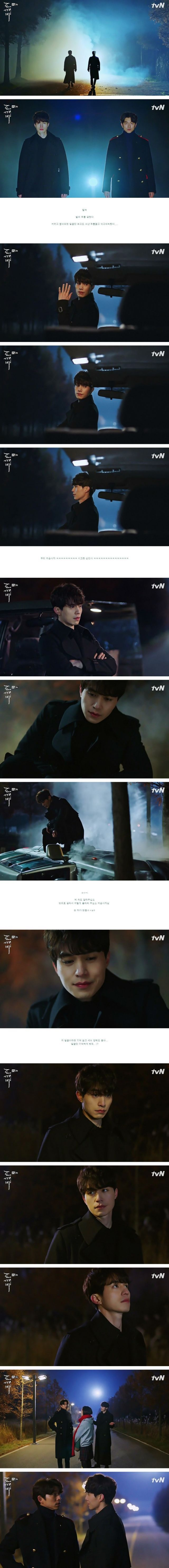 AMEM LEE DONG WOOK [Spoiler] Added episodes 3 and 4 captures for the #kdrama 'Goblin'