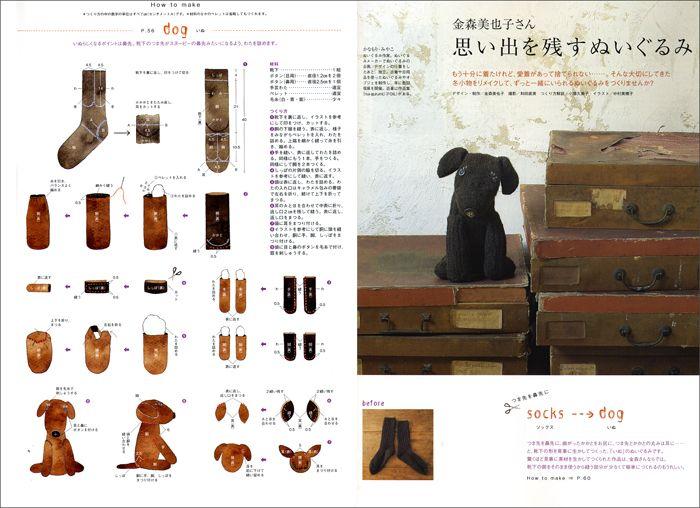 『天然生活』2010.4月号(地球丸) ぬいぐるみ作家金森美也子さんの「思い出を残すぬいぐるみ」より、作り方の図解イラストを担当。