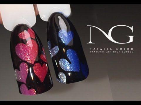 Маникюр с сердечками - это самый популярный дизайн ногтей на день Влюбленных. В этом видео представлю романтичные красивые ногти. Благодаря пошаговой инструк...