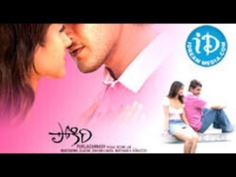 Pokiri is a 2006 Indian Telugu film written and directed by Puri Jagannadh starring Mahesh Babu and Ileana D'Cruz in the lead roles and Prakash Raj, Sayaji Shinde and Ashish Vidyarthi in supporting roles.