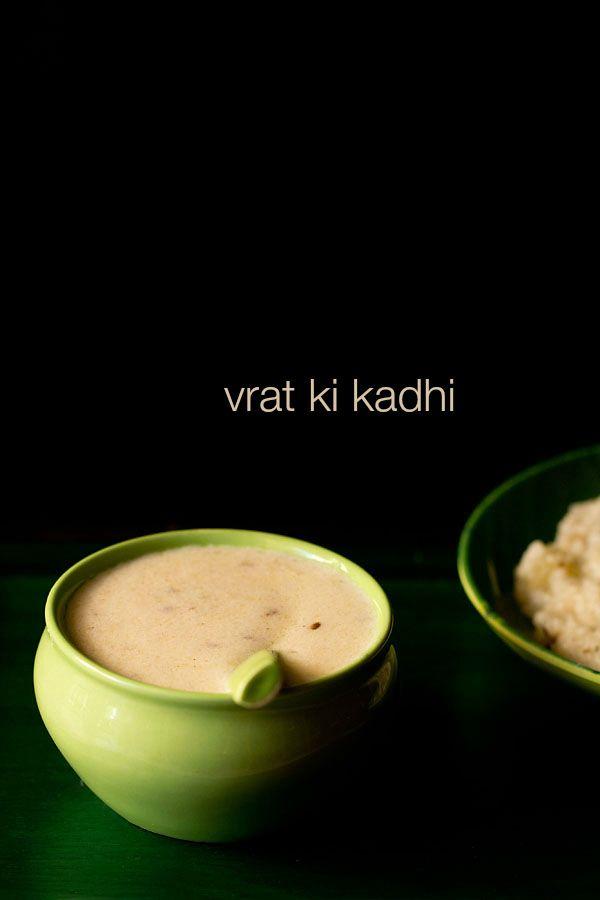 vrat ki kadhi recipe - quick to prepare rajgira kadhi for navratri fasting. yogurt sauce with amaranth flour.