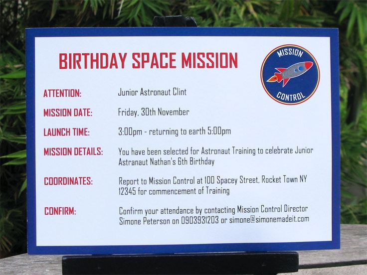 cricut space party invite | These invitations from Mission Control are perfect to send out to your ...