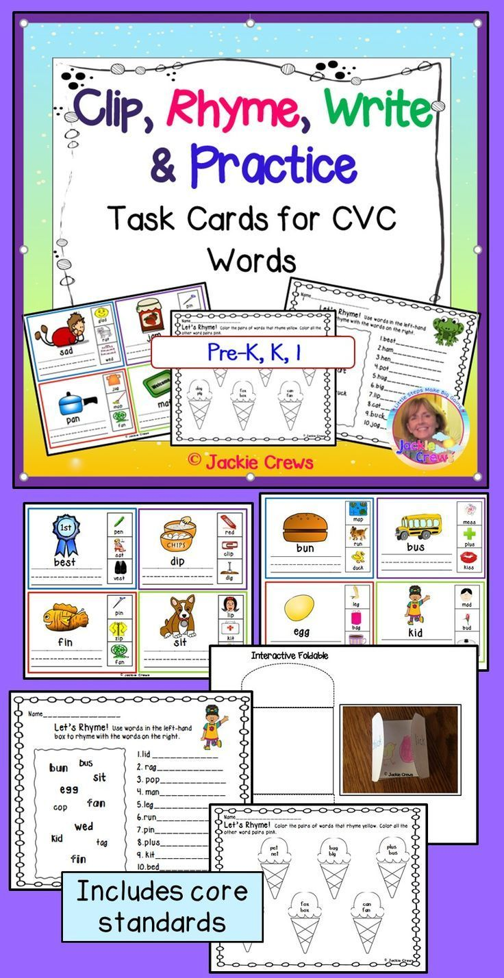 This product has 24 CVC CLIP CARDS for students to rhyme by using clothespin clips. Short vowels a,e,i,o,and u are included. I added three practice pages that are differentiated. NEW: I added an interactive foldable, core standards, and ESL Insights.