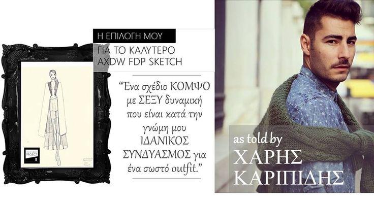 """""""Καλή επιτυχία σε όλους τους διαγωνιζόμενους και μακάρι να κερδίσει αυτός που έχει δημιουργικότητα στις εμπνεύσεις του και όρεξη για σκληρή δουλειά"""". Ο γνωστός blogger Χάρης Καριπίδης του Fasshion Attendant δίνει την δική του επιλογή για τον διαγωνισμό Fashion Design Project. Thank U"""