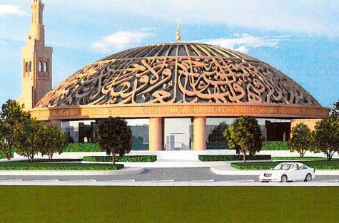Shaikh Khaleefah Mosque in Al Ain city.