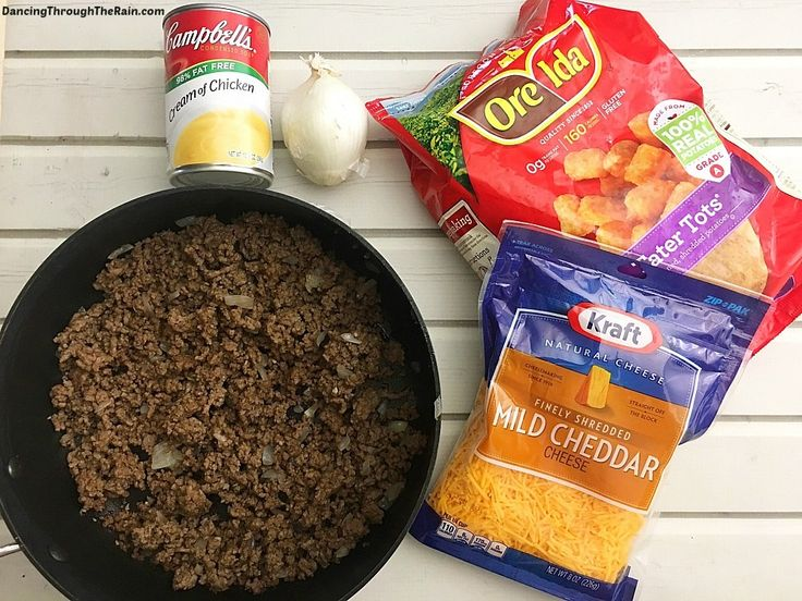 This easy tater tot casserole recipe is one that you are going to want to add to your dinner menu! With ground beef, onions and cheese, everyone will love it!