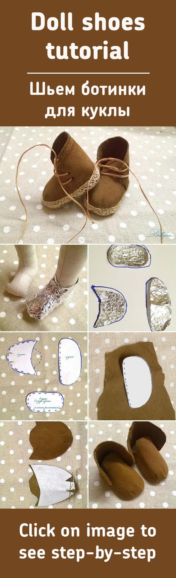 Шьем ботиночки для куклы / Doll shoes tutorial