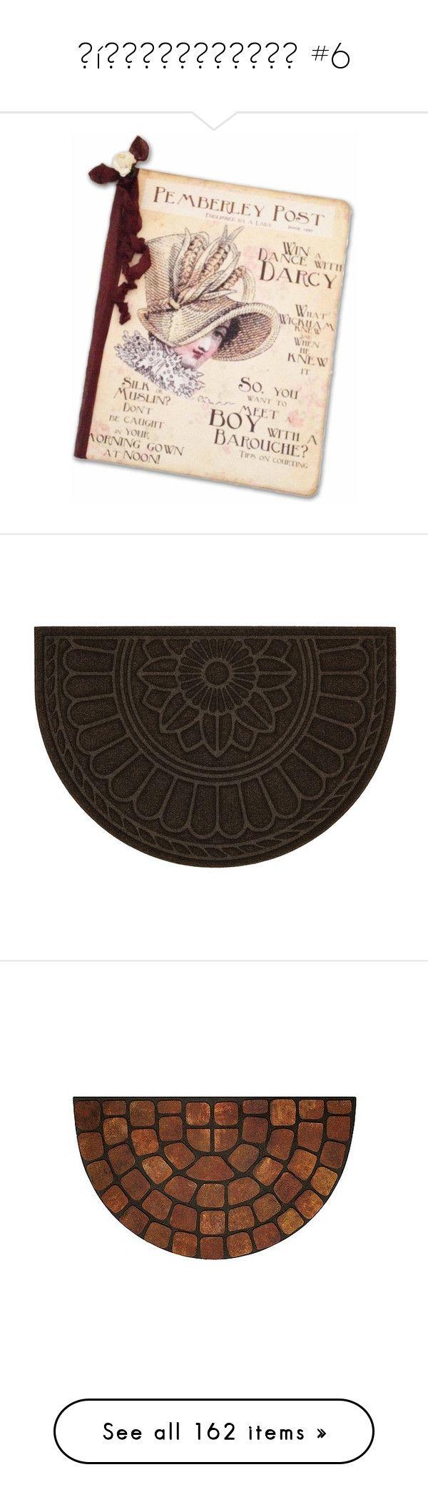 """ʍíՏϲҽӀӀɑղҽօմՏ #6"" by booknerd1326 ❤ liked on Polyvore featuring home, outdoors, outdoor decor, brown, rope doormats, beige stone, outdoor rubber mats, rubber doormat, stone mat and rubber door mats"