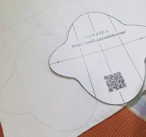 布ナプキンの作り方 布に印をつける