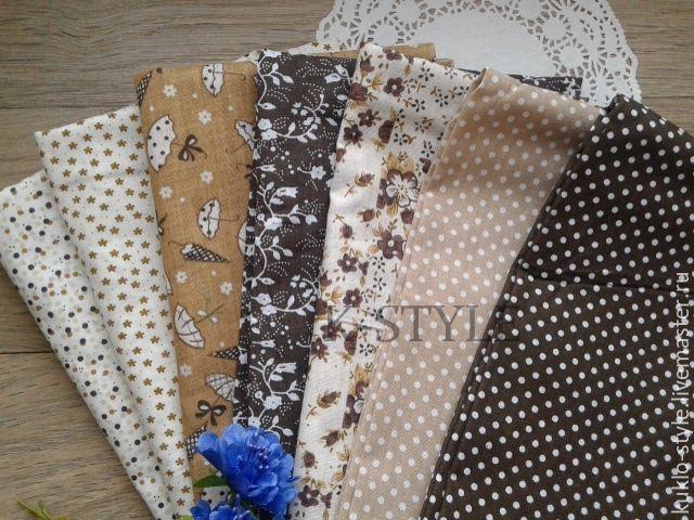 Купить Набор тканей - коричневый - коричневый, ткань, ткань для творчества, ткань для рукоделия, ткань для пэчворка