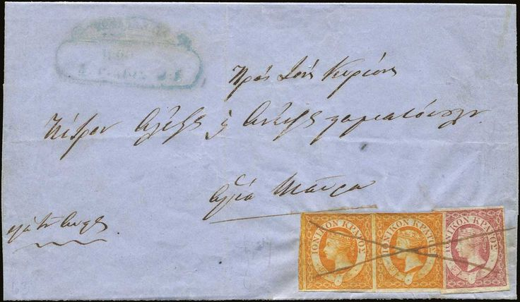 "UNITED STATES OF THE IONIAN ISLANDS: 1860 cover sent to ""Αγια Μαυρα"", fr. with 1/2d in pair + 2d Ionian State Issue pen canc. and posted from ""ΚΕΦΑΛΛΗΝΙΑ* 1860 ΑΠΡΙΛΙΟΣ 25"" "", arr. ""STA MAURA*1860 APRILE 26"". Cert. by The British Philatelic Association"