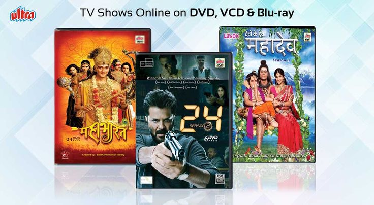 From a huge database of TV Shows buy online DVD, VCD and Blu-ray Blu-ray of TV Shows and TV Serials at best price. Choose your favourite TV Show and buy the DVD set online. Online shopping of DVD & VCD is no more easy and convenient. Ultra has started the shopping platform with the updated database of DVDs and VCDs.