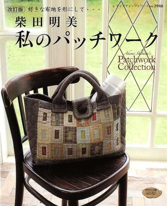 Japanese Patchwork Bag