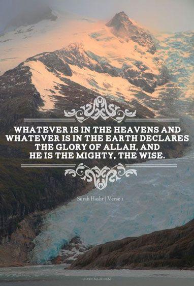 AL-Qur an dan Dimensi Waktu