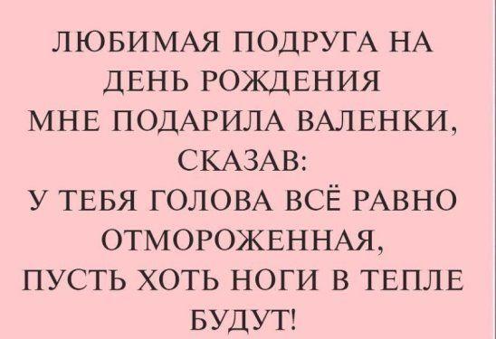 Все по Суворову - ноги должны быть в тепле... А с отмороженной головой вообще райская жизнь...
