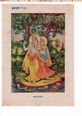 Krishna Flute Religious Hindu Mythology God Vintage India Kalyan Print #51305