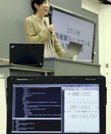 Un robot en Japón es admitido para las pruebas de selectividad