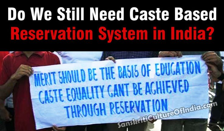 essay on caste based reservation Essay on reservation policy in india in the given economic and political structure, caste (or birth or family) should not determine one's life chances.
