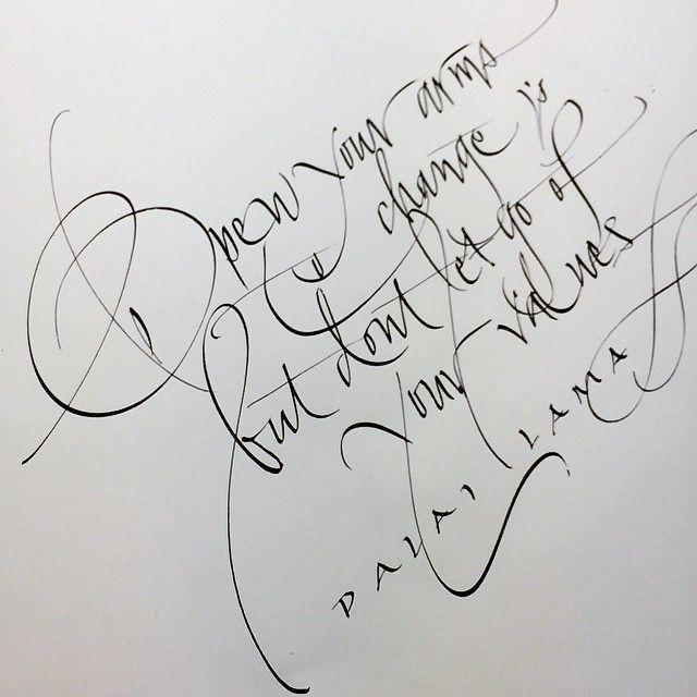 Dalai Lama quote - calligraphy