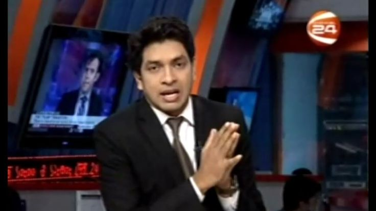 Today Bangla News  | Channel 24 | Evening News | On 14 November, 2016 | ...