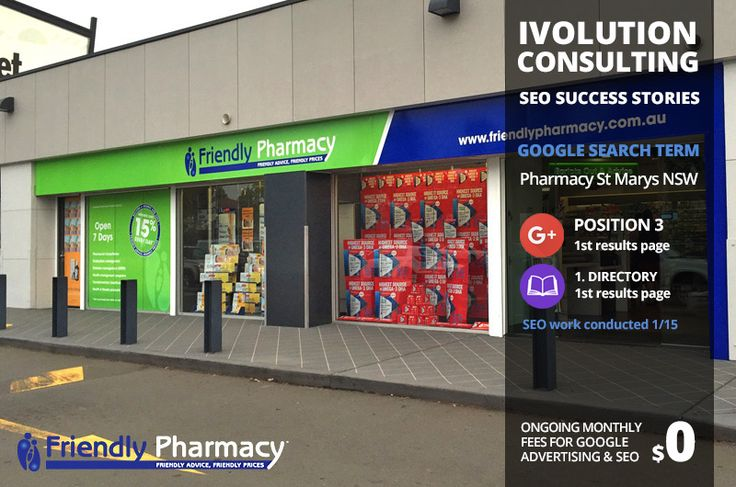 SEO Success Stories - Online Marketing Adelaide. SEO Success Stories - Online Marketing Adelaide. Another pharmacy in NSW that is ranking well for the 'pharmacy st marys' search term with Google.