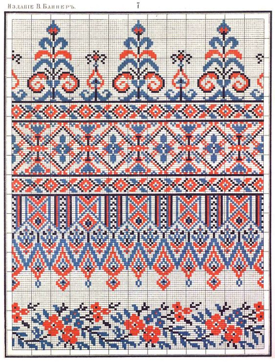 Russian embroidery pattern