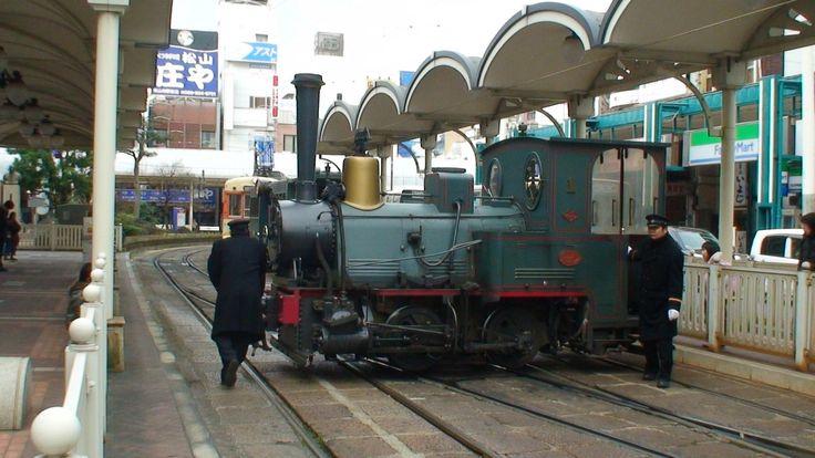 伊予鉄道・坊っちゃん列車(松山市駅~道後温泉) ※目的地についてから坊っちゃん列車の方向転換が見られるので、降車後しばらく待っていると良い。