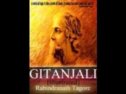 Gitanjali [ Complete Audiobook ]