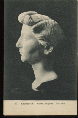 ND Phot Postcard, Carthage, Musee Lavigerie, 63