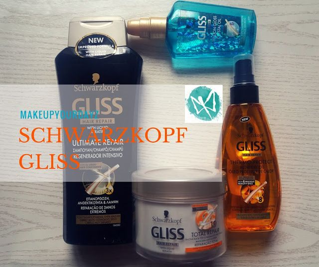 make up your dayz: Schwarzkopf Gliss- Hair repair (review)