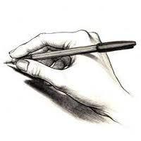 α δ ι ά β α σ τ ο ι: Η τεχνική του γραπτού κειμένου