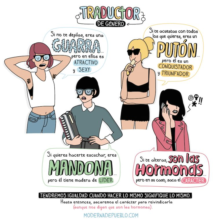 """""""Traductor de género"""", de Moderna de Pueblo para la revista Cuore (20/10/2015)."""