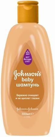 """300 мл  — 169р. ------------------------------------------------ Шампунь Johnson's Baby детский 300 мл. предназначен для ухода за нежными детскими волосиками. Увлажняющий комплекс в составе шампуня оказывает бережный уход за волосами и кожей головы, сохраняя естественный и здоровый вид волос. Применение шампуня Johnson""""s детский  делает волосики ребенка нежными и послушными. Шампунь не вызывает раздражения глаз при случайном попадании пены, делая процедуру купания весьма привлекательной для…"""