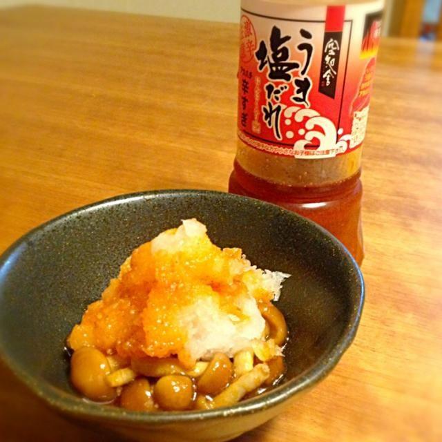 ウチカワさんが居酒屋侍で食べてたおつまみですめちゃ美味しいですぅ✨✨ - 77件のもぐもぐ - なめこおろしにアカハチうま塩だれ by mpin307