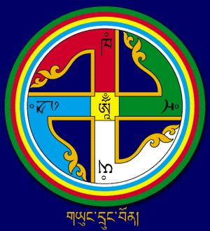 """Since early civilization, before being used perversely,  the swastika was used as a sacred symbol. The word """"swastika"""" comes from the Sanskrit svastika - """"su"""" meaning """"good,"""" """"asti"""" meaning """"to be,"""" and """"ka"""" as a suffix. The swastika literally means """"to be good"""". Or another translation can be made: """"swa"""" is """"higher self"""", """"asti"""" meaning """"being"""", and """"ka"""" as a suffix, so the translation can be interpreted as """"being with higher self""""."""