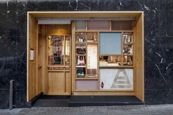 스페인의 레스토랑겸 카페 인테리어 - PAKTA Restaurant / El Equipo Creativo
