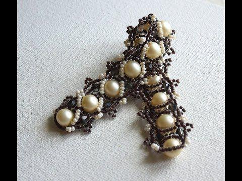 Узкий браслет из бисера и бусин Зефир в шоколаде - YouTube
