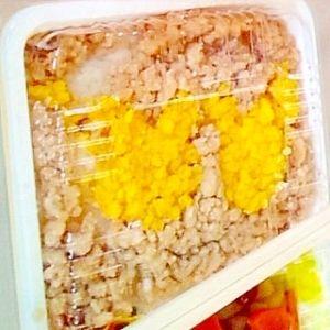 冷凍出来る、冷めても美味しい親子そぼろ丼 レシピ・作り方 by 青色カエル 楽天レシピ