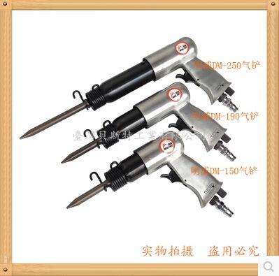 2015 настоящее Dm-190taiwan пневматический газ лопаты влияние фена для ремонта шин ликвидация ржавчины молоток инструменты / выборы газ-бытовые хо