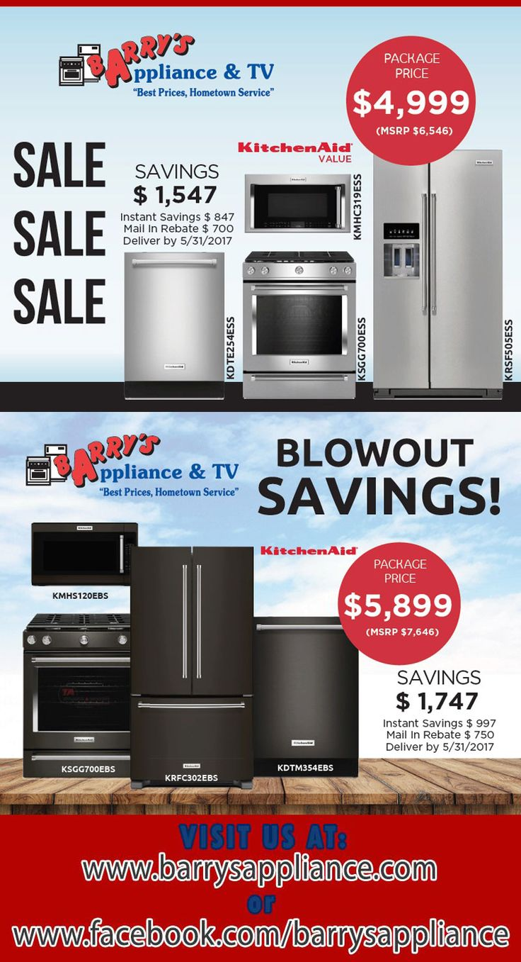 KitchenAid Blowout Savings $5,899. Savings $1,747. Mail in Rebate $750. Deliver by May 31, 2017. KitchenAid SALE Package Price $4,999. Savings $1,547. Mail in Rebate$700. Deliver by may 31, 2017.