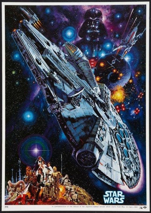 SW Poster: Darth Vader, Concept Art, Stars War Art, Millennium Falcons, Scifi, Star Wars, Stars War Posters, Movie, Starwars