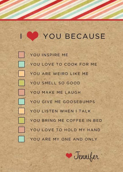 valentine special quiz