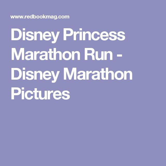 Disney Princess Marathon Run - Disney Marathon Pictures